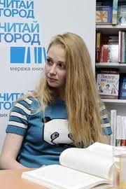 Юлия пилипенко работа для девушки в истре